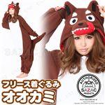 【コスプレ】 フリース着ぐるみ オオカミ