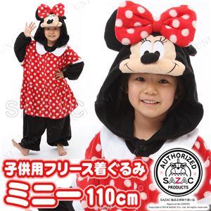 【コスプレ】 フリース着ぐるみ 子供用 ミニー 子供用110cm - 拡大画像