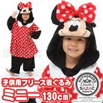 【コスプレ】 フリース着ぐるみ 子供用 ミニー 子供用130cm