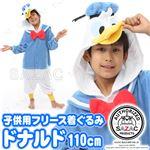 【コスプレ】 フリース着ぐるみ 子供用 ドナルドダック 子供用110cm