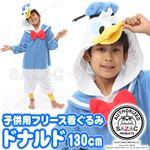 【コスプレ】 フリース着ぐるみ 子供用 ドナルドダック 子供用130cm