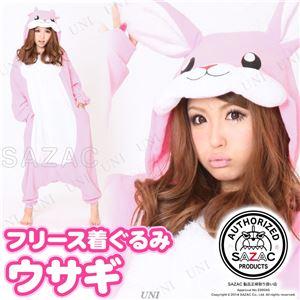 【コスプレ】 フリース着ぐるみ ウサギ(サイズ:フリー) - 拡大画像