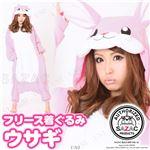 【コスプレ】 フリース着ぐるみ ウサギ(サイズ:フリー)