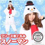 【コスプレ】 フリース着ぐるみ Christmas スノーマン