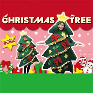 【コスプレ】 クリスマスツリーコスチュームの写真1