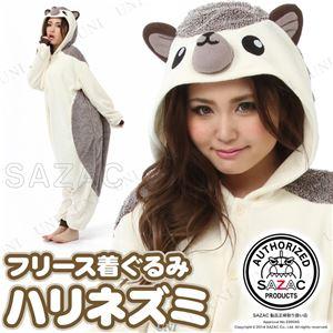 【コスプレ】 フリースハリネズミ着ぐるみ