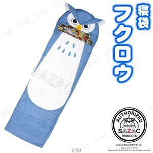 フクロウ寝袋の写真1