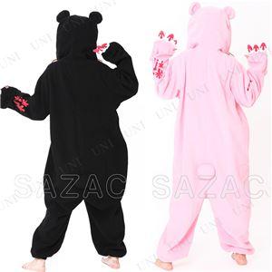 【コスプレ】 グルーミーパイル着ぐるみ ピンク