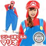 【コスプレ】 マリオフリース着ぐるみ Mサイズ の画像