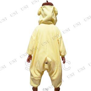 【コスプレ】 フリース着ぐるみ ポムポムプリン 子供用130cm