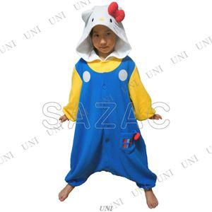 【コスプレ】 フリース着ぐるみ 70'Sキティ 子供用130cm