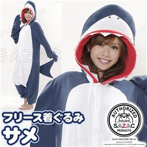 【コスプレ】 フリースサメ着ぐるみ - 拡大画像