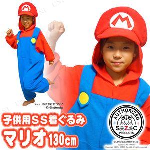 【コスプレ】 マリオSS着ぐるみ 子供用130cm