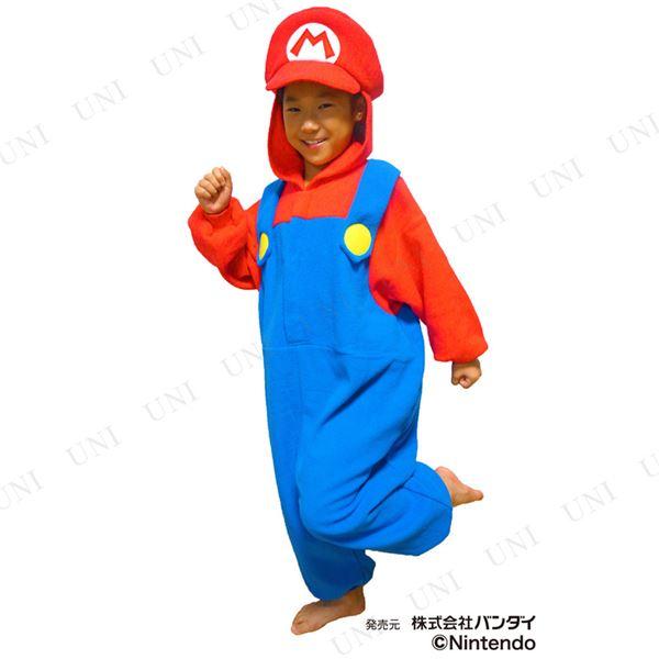 マリオフリース着ぐるみ(子供用130)