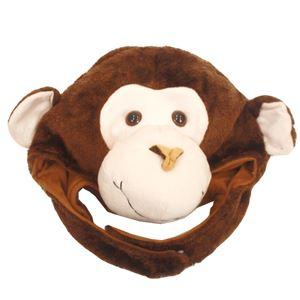 【コスプレ】Patymo アニマルハット 猿 monkey