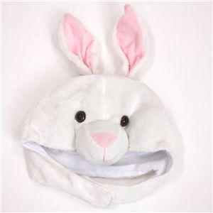 【コスプレ】Patymo アニマルハット ウサギ rabbit