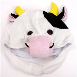【コスプレ】Patymo アニマルハット 牛 cow