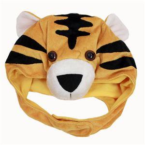 【コスプレ】Patymo アニマルハット トラ tiger