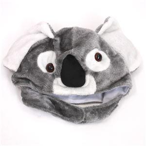 【コスプレ】Patymo アニマルハット コアラ Koala