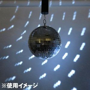 ミラーボール/イベント用品 【直径30cm】 プラスチック製 『Patymo』 〔ハロウィン イベント〕