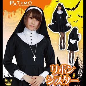 【コスプレ】Patymo HALLOWEEN リボンシスター