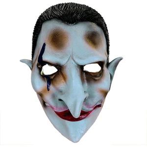 【コスプレ】Uniton ホラーマスク ピエロの写真1