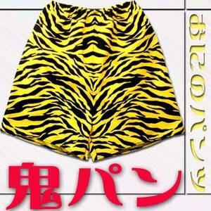 【コスプレ】 コスプレ 鬼のパンツ - 拡大画像