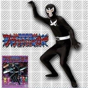 コスプレ ブラックジョーカー (戦闘員) - 拡大画像