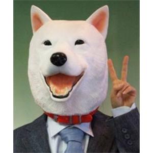 【コスプレ】白犬マスク - 拡大画像