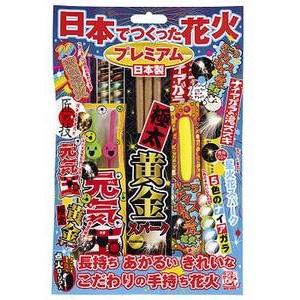 日本でつくった花火 プレミアム - 拡大画像