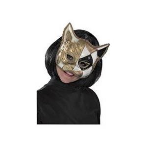 【コスプレ】 RUBIE'S(ルービーズ)  CARIBBEAN PIRATE QUEEN DOMINO CAT - 拡大画像