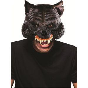 【コスプレ】 RUBIE'S(ルービーズ) ACCESSORY(アクセサリー) マスク(コスプレ) Manwolf Mask(マンウルフ マスク)  - 拡大画像