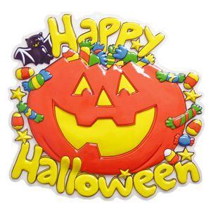 【コスプレ】RUBIE'S(ルービーズ) HALLOWEEN(ハロウィン) Halloween Party Wall Deco(ハロウィーン パーティー ウォール デコ) - 拡大画像