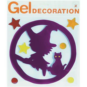 RUBIE'S(ルービーズ) HALLOWEEN(ハロウィン) Gel Decolation - Witch(ジェル デコレーション ウィッチ) - 拡大画像