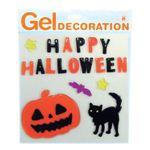 【コスプレ】RUBIE'S(ルービーズ) HALLOWEEN(ハロウィン) Gel Decoration - Happy Halloween(ジェル デコレーション ハッピー ハロウィーン)