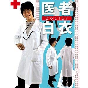 【コスプレ】 Patymo ドクター白衣 - 拡大画像
