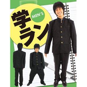 【コスプレ】 Patymo 学ラン (男子) - 拡大画像