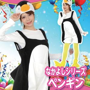 Patymo なかよしシリーズ ペンギン