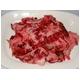 【ミタスシリーズ】 赤身が多くて牛スジらしくない牛スジ 3キロ - 縮小画像1