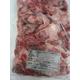 【ミタスシリーズ】 赤身が多くて牛スジらしくない牛スジ 3キロ - 縮小画像2