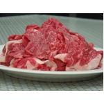 【ミタスシリーズ】 切り落としらしく無い牛切り落とし 1.5キロ