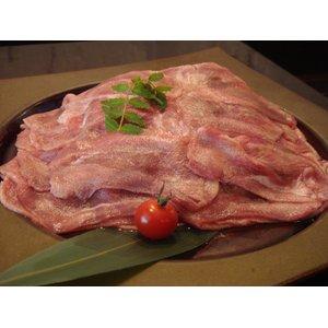 焼肉用タン1.2キロ - 拡大画像