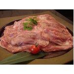 焼肉用タン1.2キロ