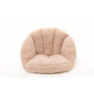 低反発腰すっぽり座れる毛布 ベージュ - 拡大画像