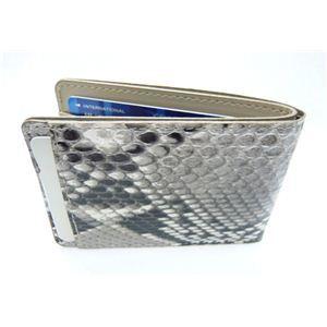 超小型軽量財布 サルトーレワレットNo.101 パイソン - 拡大画像