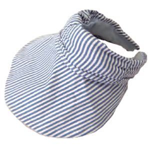 UVカット率99.8% UV対策 帽子になる機能付サンバイザー ライトブルーストライプ - 拡大画像