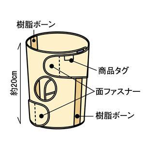 ひざの名医戸田先生開発! 医療機関でも大絶賛 かるがる膝ベルト(1枚入) ベージュ L