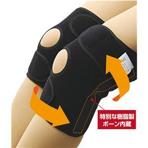 ひざの名医戸田先生開発! 医療機関でも大絶賛 【かるがる膝ベルト(2枚入)】 ブラック M/書籍セット『9割のひざの痛みは自分で治せる』 - 拡大画像