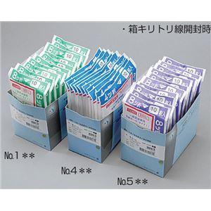 滅菌ソフラガゼロンNo.401
