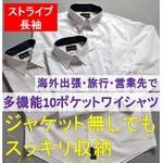 【収納力抜群】ワーカーズ TYPE2 多機能10ポケット付シャツ 長袖 ストライプ M